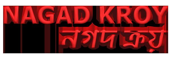 Nagad Kroy